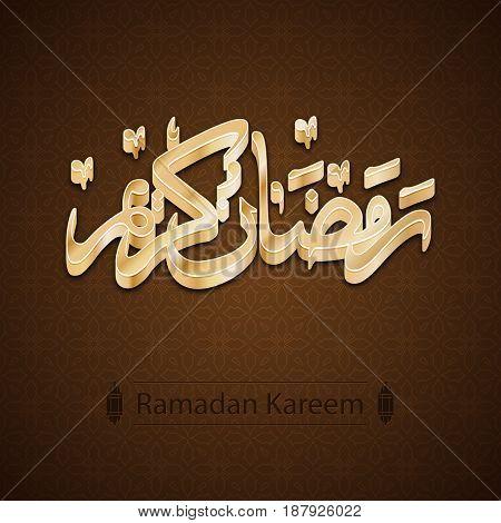 Ramadan Kareem beautiful background with gold arabic calligraphy. Celebration of Muslim community festival. Ramadan Kareem vector illustration. Islamic religion celebration