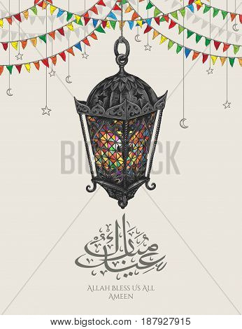 vector holiday handmade illustration of Eid Mubarak. lettering composition of muslim holy month