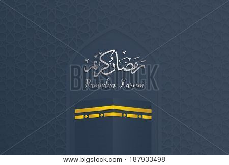 ramadan backgrounds vector Ramadan kareem with kaaba and arabic pattern background