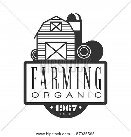 Farming organic estd 1967 logo. Black and white retro vector Illustration for organic products packaging, farms, shops, cafe, menu