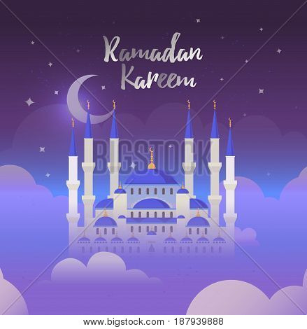Muslim holy month Ramadan Kareem. Muslim feast. Translation from Arabic