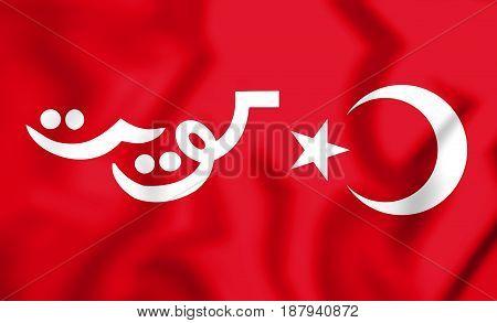 Flag_of_kuwait_(1899-1909)