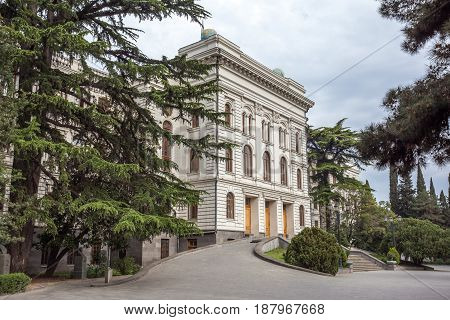 View Of Tbilisi State University, Established 1918