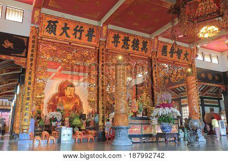 HO CHI MINH CITY VIETNAM - NOVEMBER 28, 2016: Vinh Nghiem pagoda temple Ho Chi Minh City Saigon Vietnam