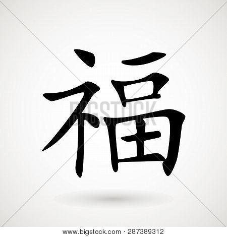 распознавание японских иероглифов с картинки умирает северокорейский