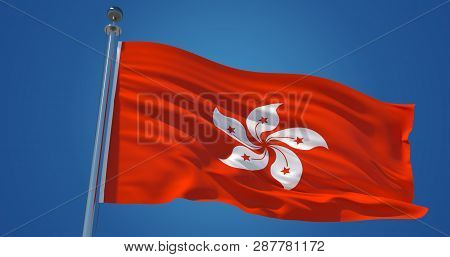 Fluttering Silk Flag Of Hong Kong, China. Hong Kong Official Flag In The Wind Against Clear Blue Sky