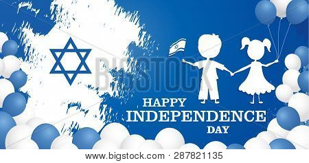 Happy Independence Day Of Israel. Israel Festive Day On April 19.