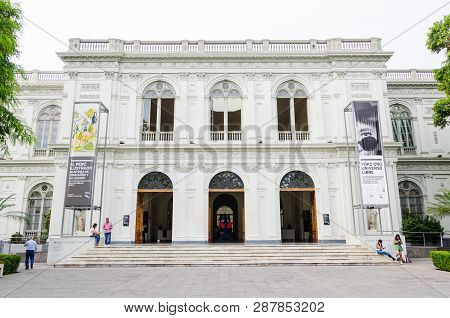 Lima, Peru January 24th, 2018 : The Art Museum Of Lima Is One Of The Main Museums Of Peru