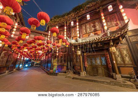Chengdu, Sichuan Province, China - Jan 26, 2016 : Jinli Street Famous Touristic Area During The Chin