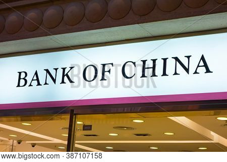 Macau / China - April 17, 2015: Bank of China office. Bank of China  is one of the four biggest state-owned commercial banks in China.
