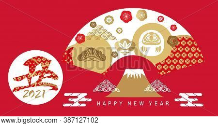 Happy Japanese  New 2021  Year, Year Of The Ox. Japanese  Characters Translation: