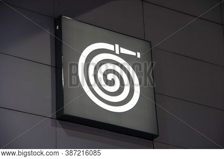 The Square Light Box Of Fire Hose Reel, White Light In Grey Color On The Wall. It Is The Symbol The