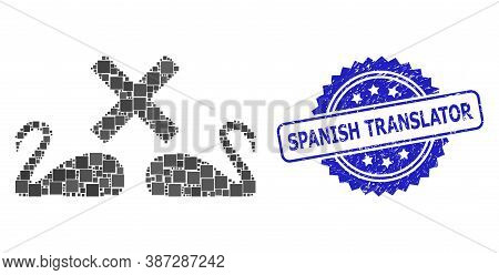 Vector Mosaic Divorce Swans, And Spanish Translator Rubber Rosette Seal. Blue Stamp Seal Includes Sp
