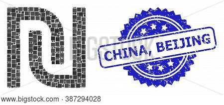 Vector Mosaic Shekel, And China, Beijing Grunge Rosette Seal Print. Blue Seal Includes China, Beijin