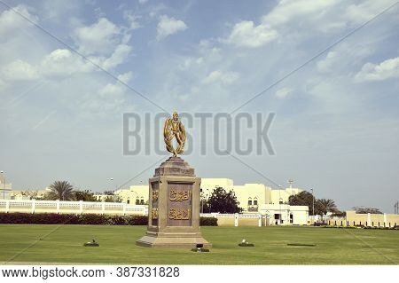Road Trip At The Capital Of Oman Muscat. Oman City Life Background. Historical Symbol : Muscat, Oman