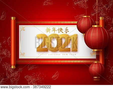 Chinese New Year 2021 Typography Design. Chinese Scroll With 3d Paper Cut Numbers And Lanterns. Red