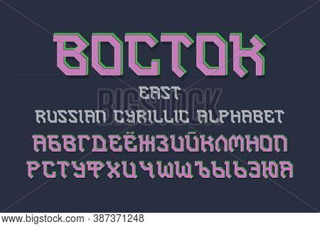 Isolated Russian Cyrillic Alphabet. Pink Green Vintage 3d Font. Title In Russian - East.