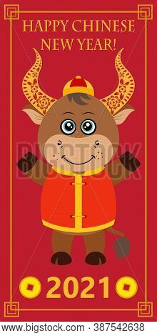 Scalable Vectorial Representing A Happy Chinese New Year 2021 Greeting Card, Element For Your Design