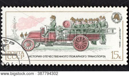 Vintage Fire Transport Represented On Soviet Post Stamps. Stamp Dedicated To Historic Fire Engine. H