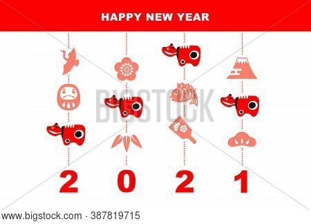 2021 New Year's Card Red Cow Figurine And Lucky Charm Hanging Chick Illustration (plum Flower, Pine,