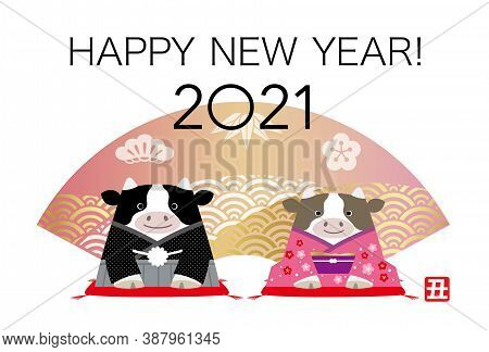 The Year 2021, Year Of The Ox, New Year's Greeting Card Vector Template With An Ox / A Cow Dressed U