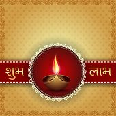 Greeting card with diya for Diwali festival in India. EPS 10. poster