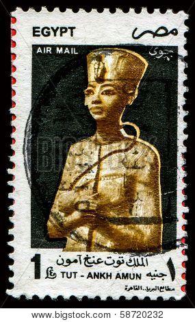 EGYPT - CIRCA 1993: A stamp printed by Egypt, shows King Tutankhamen, circa 1993
