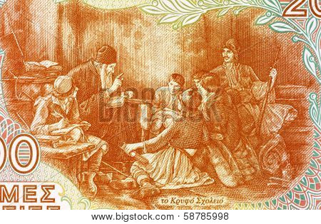 GREECE - CIRCA 1996: Secret School on 200 Drachmes 1996 Banknote from Greece. Illegal underground schools under Ottoman rule in Greece during 15th-19th centuries.