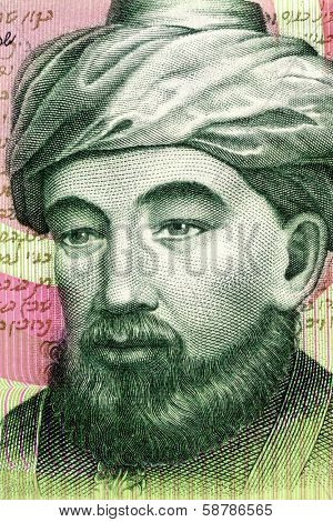 ISRAEL - CIRCA 1986: Maimonides (1135-1204) on 1 Sheqel 1986 Banknote from Israel. Jewish philosopher.
