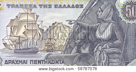 GREECE - CIRCA 1978: Laskarina Bouboulina (1771-1825) on 50 Drachmes 1978 Banknote from Greece. Greek naval commander, heroine of the Greek War of Independence in 1821.