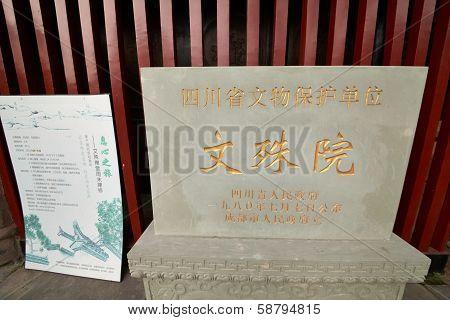 Wenshu Monastery stone signage