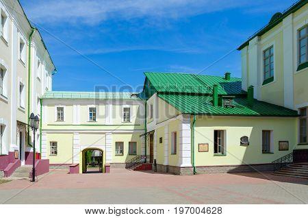 POLOTSK BELARUS - MAY 19 2017: Polotsk State University Faculty of Information Technologies (complex of buildings of former Jesuit collegium) Belarus