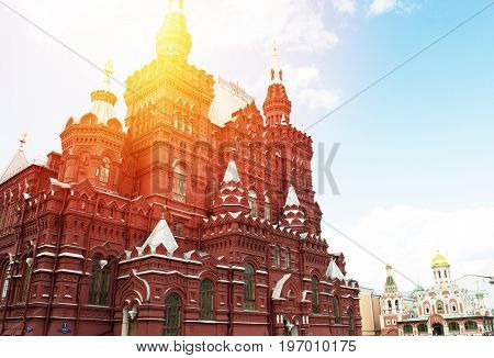 landmark famous place travel concept Red Square in Moscow Russia