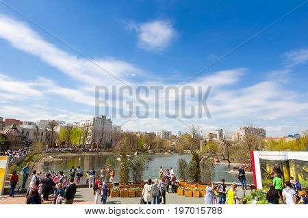 Moscow Russia-May 01: Moscow Zoo during the midday in the heart of the Russian capital crowd of people go sightseeing on May 01 2017 in Moscow.