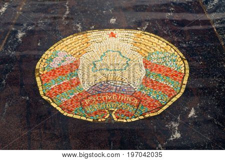 Coat of arms of Belarus, represented in the Hanseatic fountain