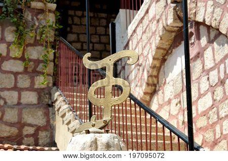 RAMLA ISRAEL - JULY 22 2017: Tafos is a symbol of the Greek Orthodox brotherhood in the monastery of St. George