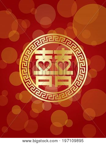 Chinese Double Happiness Wedding Text Symbol with Two Hearts Abstract on Red Background vector Illustration