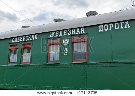Novosibirsk Museum of railway equipment in Novosibirsk Siberia Russia - July 7 2017: Rail car service armored No. 23 six-axle on ball bearings. Built in 1898 the Alexander factory in St. Petersburg