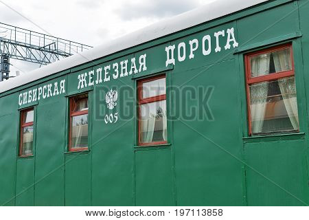Novosibirsk Museum of railway equipment in Novosibirsk Siberia Russia - July 7 2017: passenger Car 2nd class two-axle on ball bearings. Built in 1904 in the city of Tver