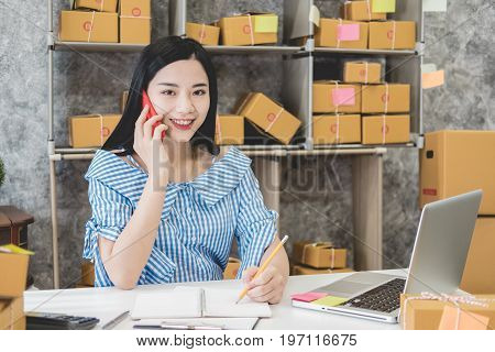 Calculating the cost of postage of a small package Small business enterprise concerns for online Shopping