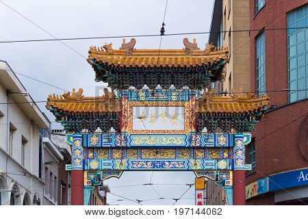 ANTWERP BELGIUM - OCTOBER 2 2016: Gate to china town. The city has the largest chinese shopping area of the country