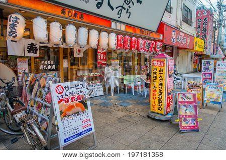 OSAKA, JAPAN - JULY 18, 2017: Dowtown view of some foosd stores at Osaka cityscape in summer season at Osaka, Japan.