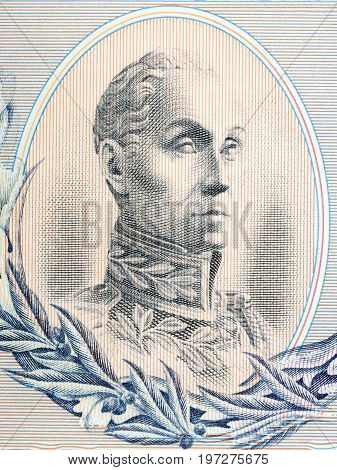 Simon Bolivar portrait from Colombian money - Pesos