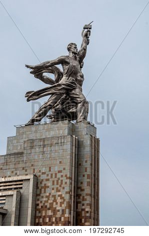 Moscow - May 5, 2017: A General Side View At The Worker And Kolkhoz