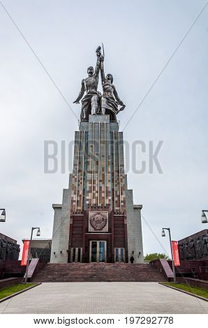 Moscow - May 5, 2017: A General Front View At The Worker And Kolkhoz Woman Sculpture