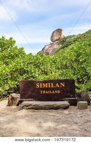 Sailing rock landmark of Similan island Andaman sea Thailand