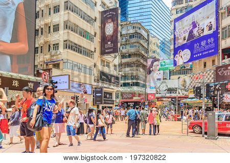 HONG KONG, CHINA - JULY 21, 2013: View of office & commercial buildings in Central area in Hong Kong on July 21, 2013 in Hong Kong PRC. Central area is the main commercial district of HK