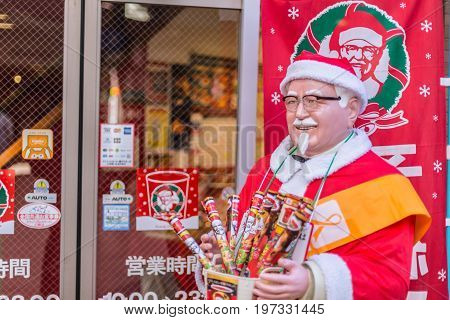 OSAKA. JAPAN - November 16 2016: Kentucky Fried Chicken or KFC in Japan decoration in Santa cause in Winter christmas season promotion.