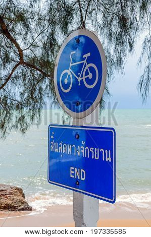 Blue traffic sign in Thailand. End of road zone for ride a bicycle.