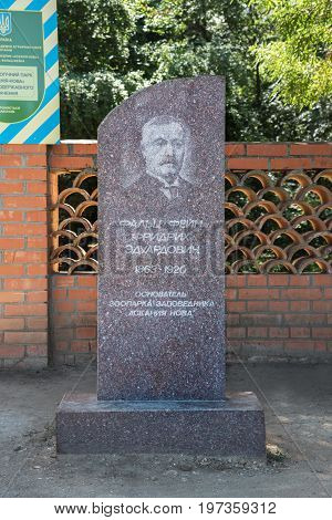 Askania-Nova, Kherson region, Ukraine - July 01 2017: Friedrich Falz-Fein monument founder of the known biosphere reserve Askania-Nova in Ukraine